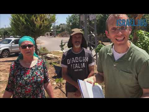 Plant@71: Planting In Aderet, Israel
