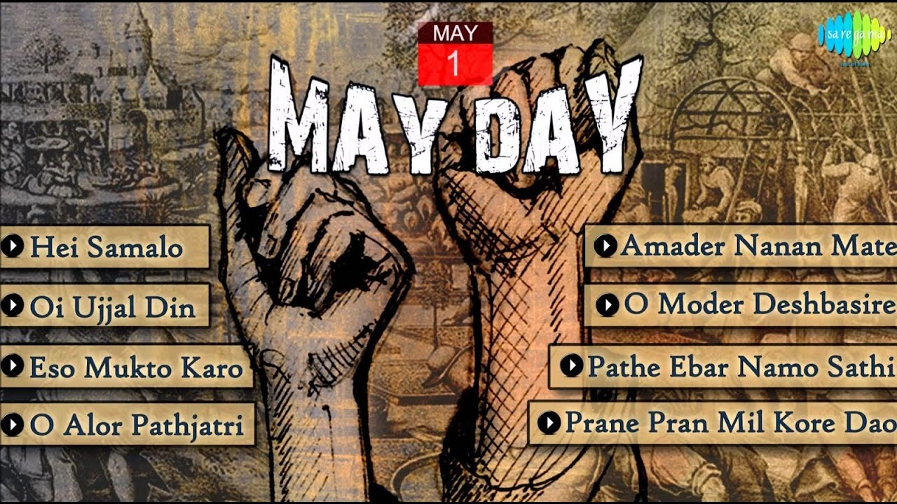 May dayinternational workers day 2016 significance wishes may dayinternational workers day 2016 significance wishes quotes greetings messages video youtube kristyandbryce Image collections