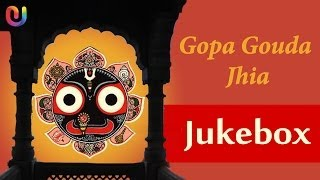 New Jagannath Bhajans 2014 Collection | Gopa Gouda Jhia | Lord Jagannath Songs Oriya