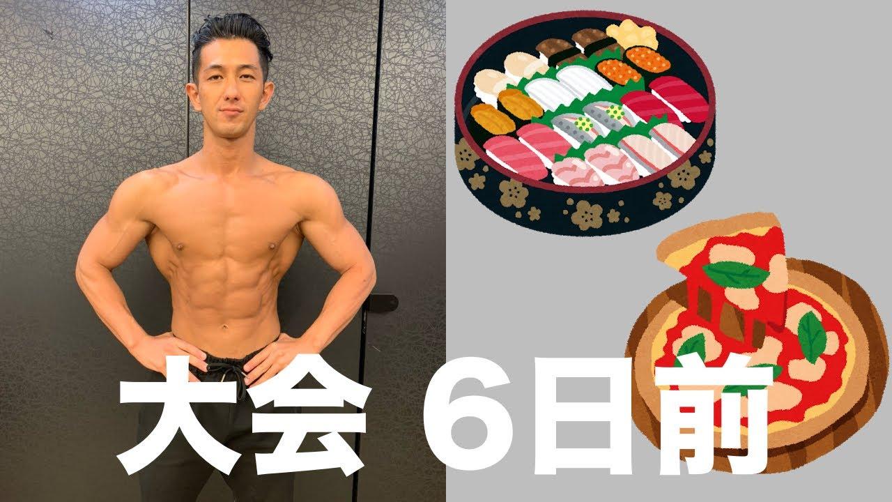 【筋トレ】大会6日前!減量真っ最中の男に大会後何が食べたいかを答えた結果、、 #shorts