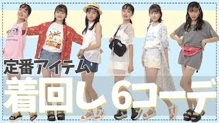 We are the REPIPI GIRLS☆ 見て頂いてありがとうございます! 今回は、...