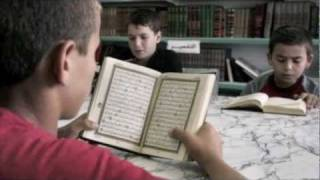 Surah Qaaf (Chapter 50 of Quran) Recited by Salah Bukhatir