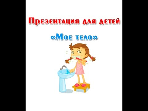 Презентация на тему Александр Сергеевич Пушкин - скачать