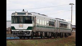 2019/1/1 9078D 特急やくおうじ2号 阿波中島~西原にて。