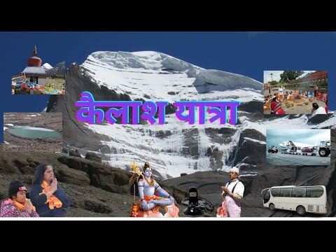 Kailash Manasarovar tour, Kailash tour , Kailash tour 2018, Great Miracle on Mount Kailash