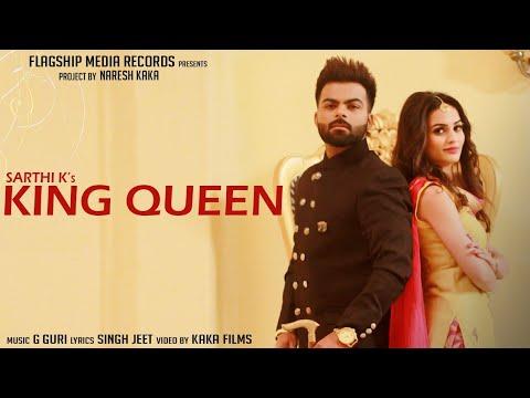 King Queen   : Sarthi k  New Punjabi Songs 2019  Latest Punjabi Songs 2018  Jhanjran