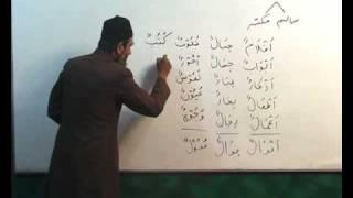 Arabi Grammar Lecture 07 Part 01 عربی  گرامر کلاسس