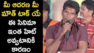 Chamak Chandra Speech at Tenali Ramakrishna BABL Press Meet I Silver Screen