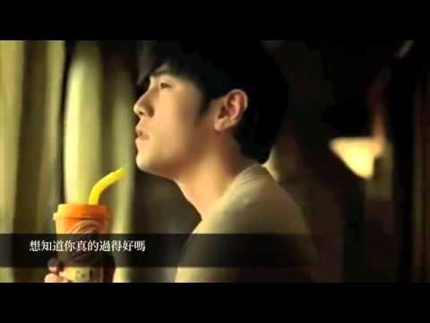 Jay Chou-05. Ni Hao Ma.FLV