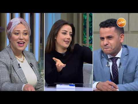 الست هي بس اللي تخدم في البيت.. محمود الضبع صاحب أقوى تصريح في البرنامج | هي وبس - برنامج هي وبس