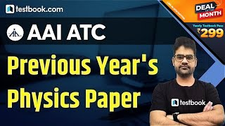 AAI ATC Previous Year Question Paper | Physics Questions | Complete Solution by Jainul Sir
