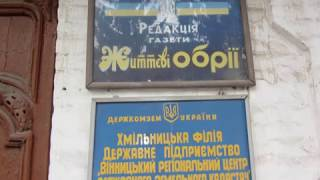 ГАНЬБА Околодьку та редакції