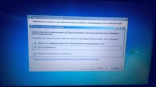 видео Не запускается компьютер восстановление запуска Windows 7