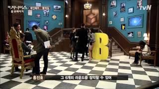 지니어스2 E03 홍진호 편집