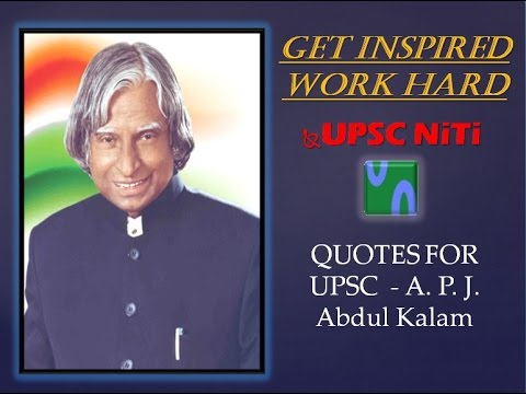 3 MINUTES MOTIVATION, QUOTES FOR ESSAY UPSC MAINS ETHICS AND INTEGRITY, ABDUL KALAM.