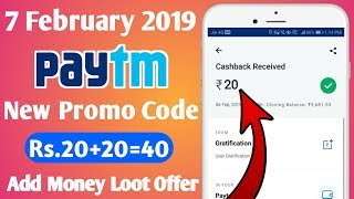 Paytm New Promo Code 2019 || Paytm Add Money Offer || Paytm Offer Today || Loot Offer 2019
