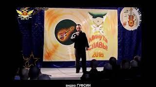 Минута славы в ИК-47 Каменска-Уральского.
