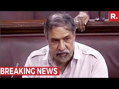Anand Sharma Accuses BJP Over NSG Issue | Rajya Sabha Session