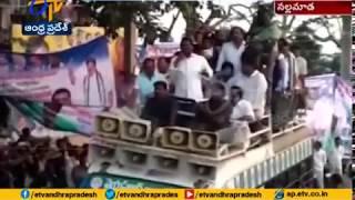 YCP Boss YS Jagan's Padayatra   Reaches Anantapur District