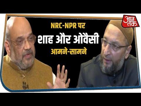 NRC-NPR पर Amit Shah के दावों के खिलाफ Owaisi के चार 'सबूत' !