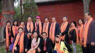 林氏太始祖比干诞辰3107年纪念日在河南省卫辉市隆重举办(9/9)