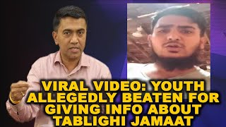 VIRAL VIDEO: CM To take action