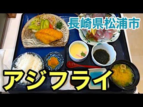 【原付ひとり旅】潜竜ヶ滝→福井洞窟→Matsuo Nouen Coffee→大漁レストラン旬→落合の滝→山暖簾