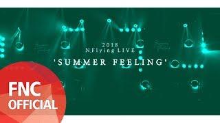 Video 2018 N.Flying LIVE 'SUMMER FEELING' download MP3, 3GP, MP4, WEBM, AVI, FLV Juli 2018