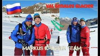 Группа МАРКУСА КРАМЕРА на Глетчере в итальянском Валь Сеналесе | сборная россии по лыжным гонкам