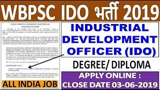 WBPSC Industrial Development Officer (IDO) Recruitment 2019 | Degree/Diploma | WBPSC IDO भर्ती 2019