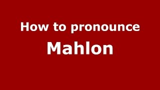 How to pronounce Mahlon (American English/US)  - PronounceNames.com