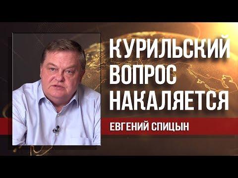 Евгений Спицын. Почему