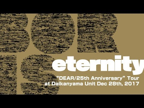 "Boris ""eternity"" Live at 代官山 Unit Dec 28th, 2017 Trailer"