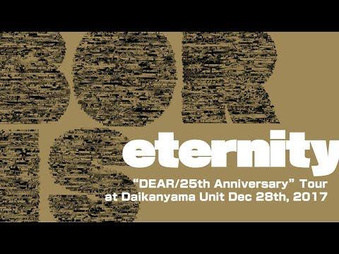 "Boris ""eternity"" Live at 代官山 Unit Dec 28th, 2017 Trailer"