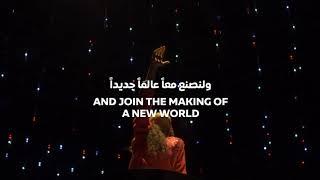 Expo 2020 Dubai I We Are Open