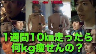 続編 【地獄の始まり】2週間サラダチキンだけ食べたら何kg痩せんの?前...