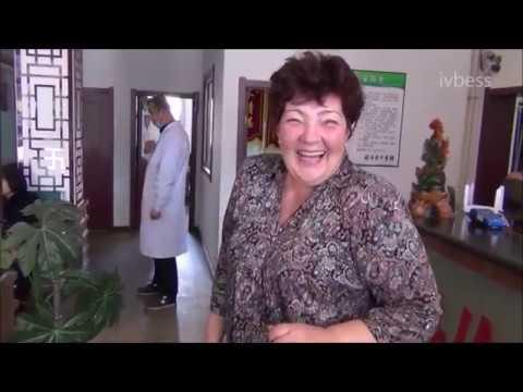 Пульсовая диагностика восточной медицины