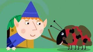 El Pequeño Reino de Ben y Holly - La visita de Gastón - Dibujos Animados