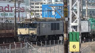 原色+牛乳パック!JR貨物 EF64-1026+EF64-1015号機+タキ1000形 名鉄山王駅付近通過