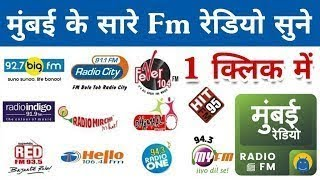 FM Radio Stations App 2018   Listen All Fm Stations in One App