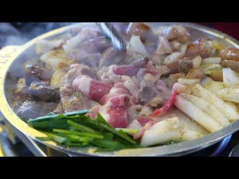 Beef Intestines / GOPCHANG / Korean Food / Hongik UNIV Restaurant Chakan Gopchang