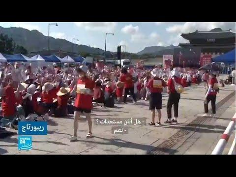كوريا الجنوبية: المولكا الجنسية.. كاميرات سرية تصور النساء في أوضاع حميمة!!  - 14:54-2019 / 6 / 14