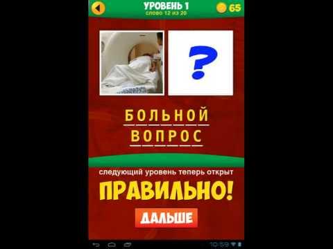 Пресс секретарь Кадырова если бы в Чечне были геи, то их