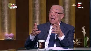 كل يوم - ل/ فؤاد علام: أحد مسئولي حماس كان حابب ان قطر تبارك عملية المصالحة الفلسطينية