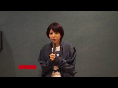 Mang'Azur 2016 : Wakeshima Kanon vous salue