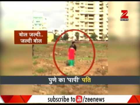 Watch : Crazy husband tries to stab wife openly in Pune | पति ने की पत्नी को सरेआम मारने की कोशिश
