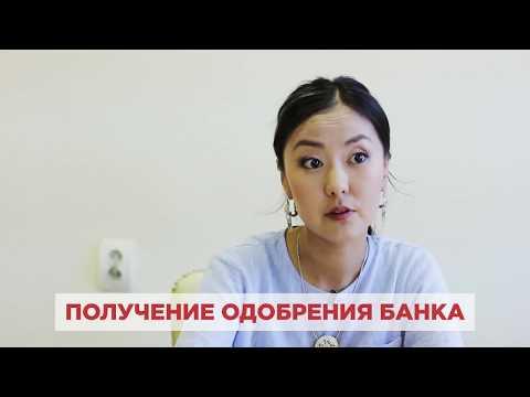 Недвижимость в Москве и Санкт-Петербурге. Продажа и оформление в Улан-Удэ.