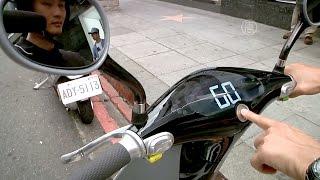 «Умные» скутеры со сменными батареями и мобильным приложением (новости)