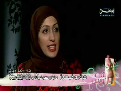 BPW-KUWAIT ON AlWATAN TV