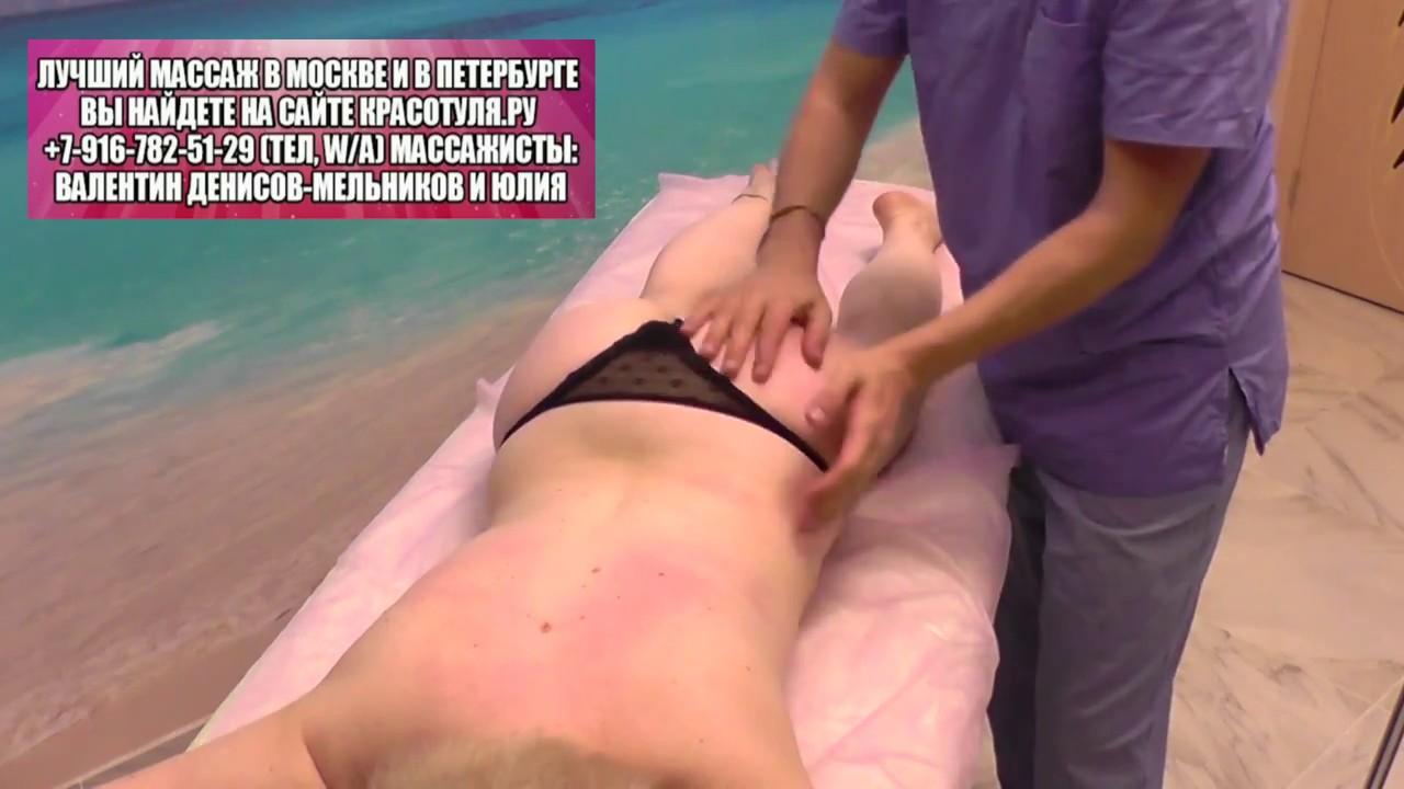 Сеанс эротического массажа видео сексуальные эротические массажи